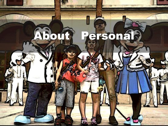 About Personal