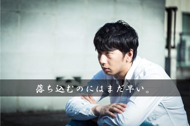 金融検査マニュアル別冊