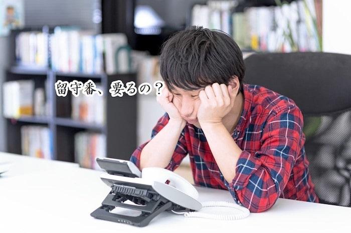楽天モバイルとIP-PhoneSMART