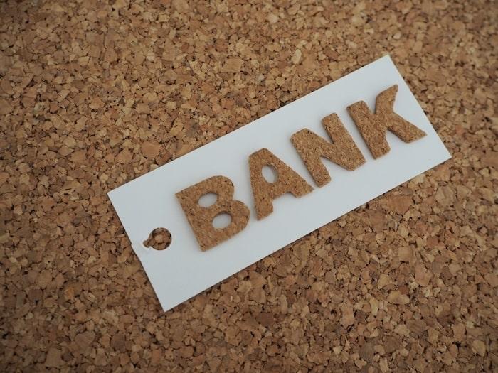 これからの銀行対応セミナー