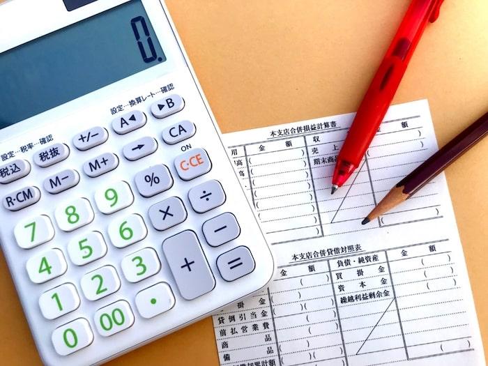 売掛金が増加したら銀行融資で気をつけたい3つの経理処理