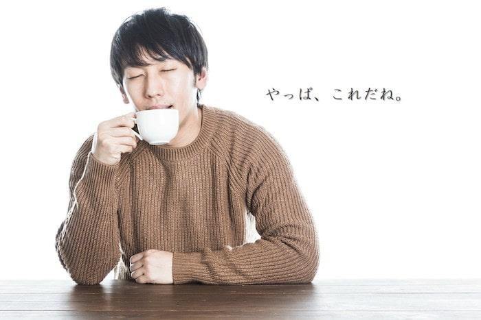 コーヒー好きの僕がやってる!体と心に優しいカフェインの摂り方3選