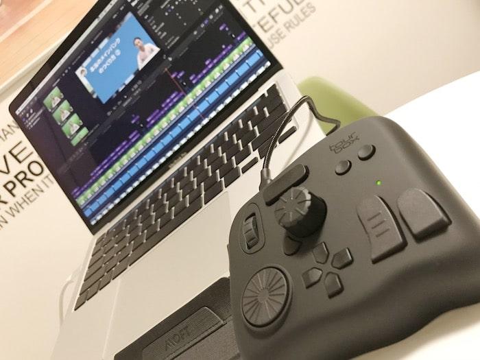 tourboxレビュー/FinalCutProのカット編集で威力を発揮する左手デバイス