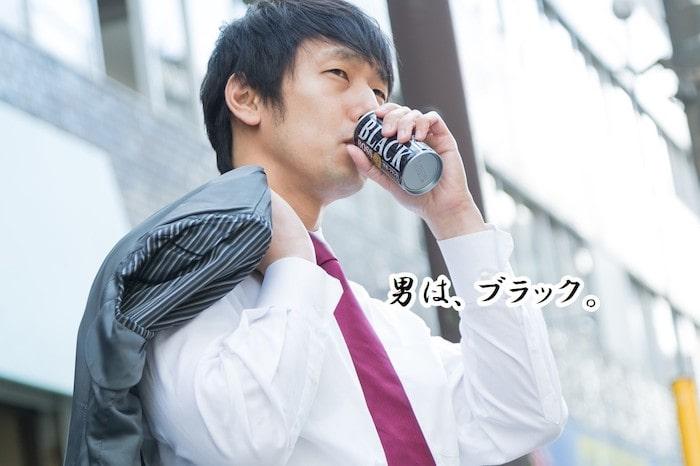 苦め好きな僕がおすすすめの缶コーヒー・ボトルコーヒーほか【ブラック・無糖】