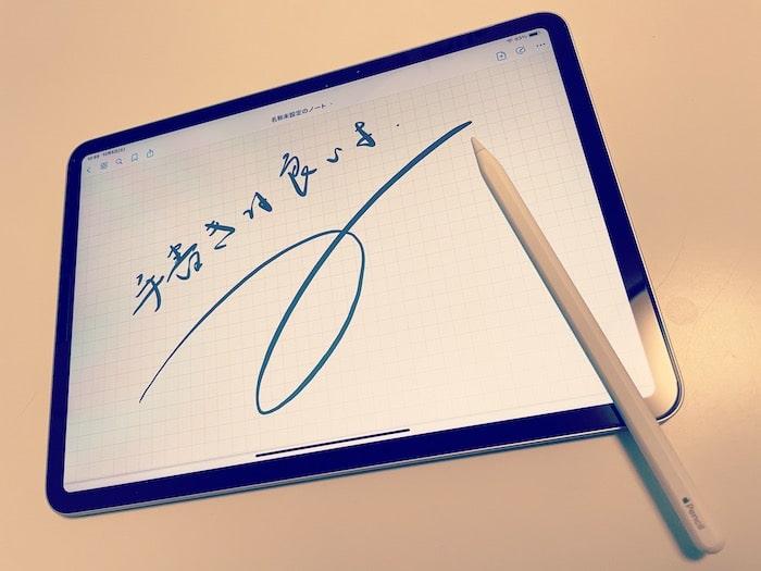 iPadにApplePencilで書くvs紙にペンで書く・キーボード入力で書く