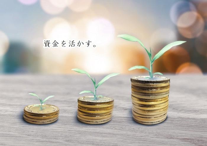 納税資金・賞与資金を銀行融資に活かす!3つのポイント