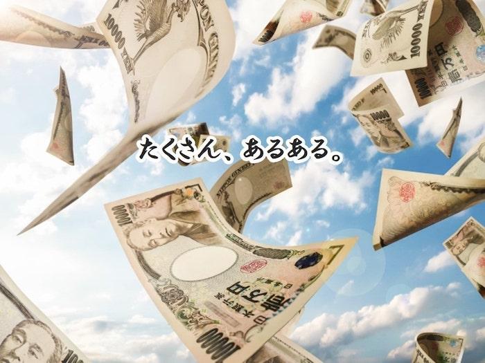 銀行から『現金預金が多い』と言われたときに社長が伝えるべきこと3選